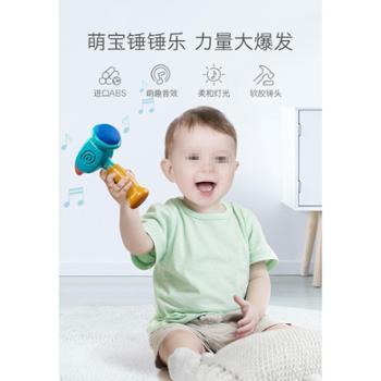 bcbabycare玩具锤子儿童敲打早教音乐敲敲乐婴幼儿益智宝宝锤锤乐