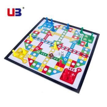 UB 友邦飞行棋飞机棋磁性棋子折叠棋盘益智棋儿童玩具桌面游戏棋牌