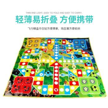新阳光 立体大型飞行棋地毯超大号小学生儿童益智玩具棋牌类游戏地垫亲子