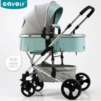CAVOLF 婴儿推车高景观轻便可坐可躺折叠避震双向宝宝新生儿童推车