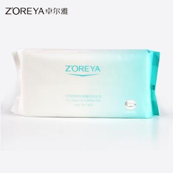 ZOREYA洗脸巾纯棉女一次性洁面巾美容无菌化妆棉柔巾擦脸纸巾专用