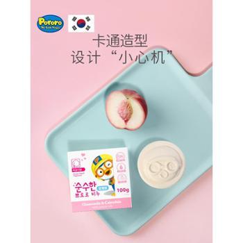 Pororo/啵乐乐婴儿香皂宝宝专用洗澡儿童肥皂洗手洗脸洁面沐浴皂奶皂2盒