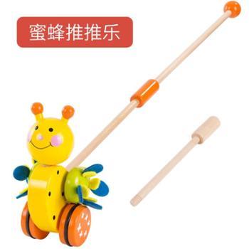 福孩儿婴儿童木质单杆推推乐玩具推杆宝宝学走路推着走学步手推车男女孩