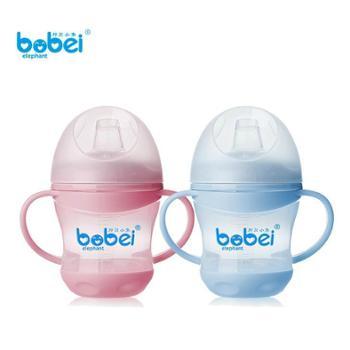 邦贝小象宝宝吸管水杯喝水杯训练杯鸭嘴杯学饮杯160ml 带盖防漏