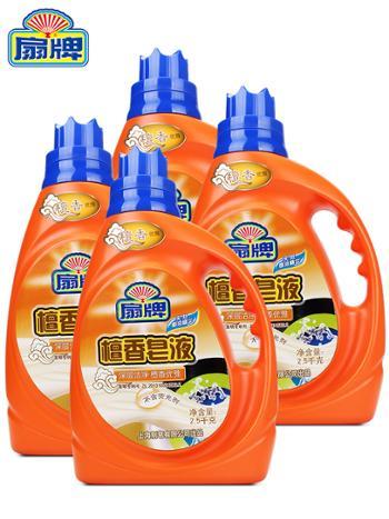 扇牌檀香皂液2.5kg*4瓶家庭装 花香驱满洗衣液 不含荧光增白剂