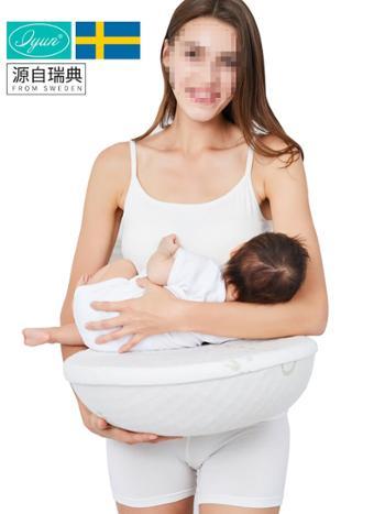 iyun/爱孕 腰凳式喂奶神器哺乳枕头护腰椅子月子新生儿抱孩子婴儿横抱凳