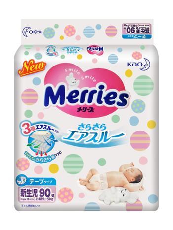 日本花王宝宝纸尿裤NB90码尿片新生儿纸尿裤初生儿四季轻薄尿不湿