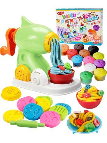 创意岛 无毒橡皮泥模具工具套装儿童冰淇淋面条机轻粘土手工彩泥玩具女孩