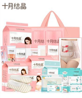 十月结晶 待产包入院全套母子组合春季产后实用月子用品孕产妇冬季