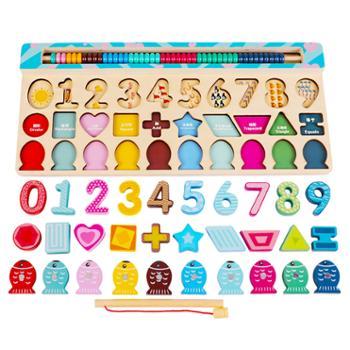 儿童玩具数字形状拼图积木