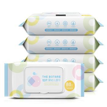 植护宝宝湿巾80抽/包带盖5包装
