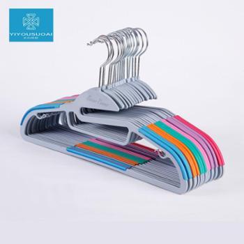 homepower干湿两用衣架防滑塑料衣服撑无痕衣挂一组10个颜色随机