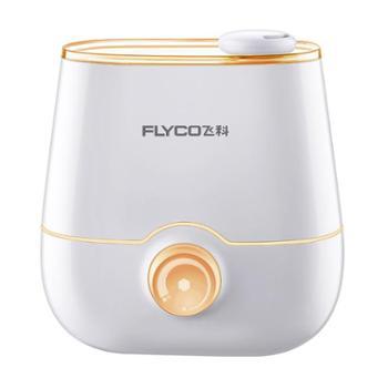 飞科家用加湿器静音大容量卧室办公室空调空气净化小型迷你加湿器