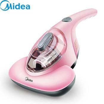美的(Midea)除螨仪B1手持床铺吸尘器家用床上除螨机紫外线杀菌热风除湿