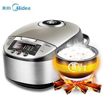 Midea/美的WFS4057电饭煲4L智能预约家用电饭锅