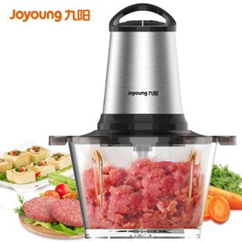 九阳/Joyoung2L大容量电动绞肉机S2-A808