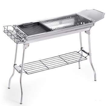 汉乐美途烧烤炉架套装HL-0602