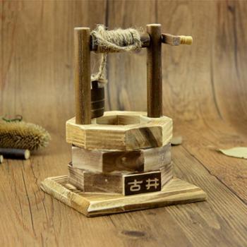 创意办公家居装饰摆件仿古木制古井木制工艺品仿真水井