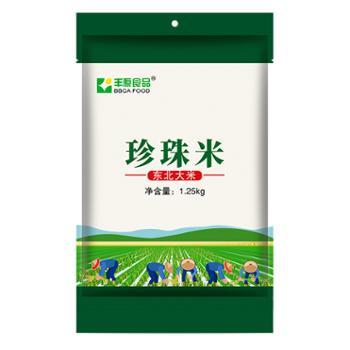 丰原食品东北大米粳米珍珠米1.25KG