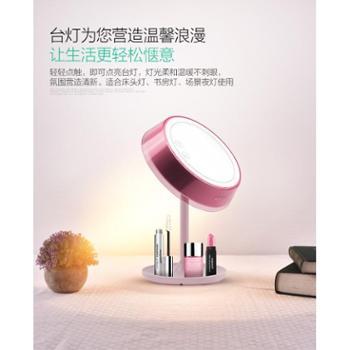 联创LED化妆镜背光镜DF-LP0812M折叠收纳充电美妆简洁梳妆镜触摸
