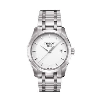 天梭手表TISSOT-库图系列女装腕表T035.210.11.011.00女士石英表