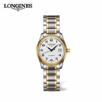 浪琴Longines名匠系列自动机械女表L2.257.5.78.7