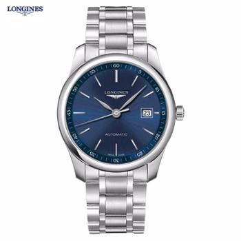 瑞士浪琴LONGINES手表名匠系列自动机械钢带男腕表L2.793.4.92.6