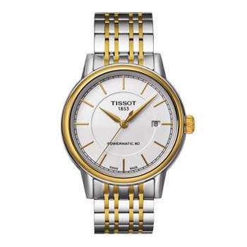 天梭(TISSOT)瑞士手表卡森系列钢带机械男士手表T085.407.22.011.00