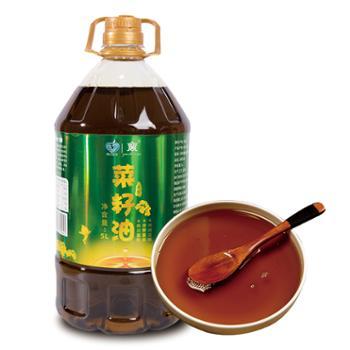 禹珍菜籽油5L