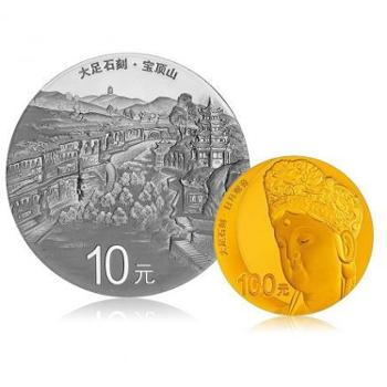 世界遗产大足石刻金银币