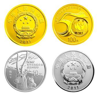 中国金币 自然基金金银纪念币