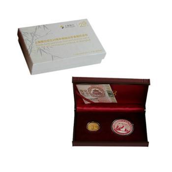 中国金币 上海银行成立20周年金银币