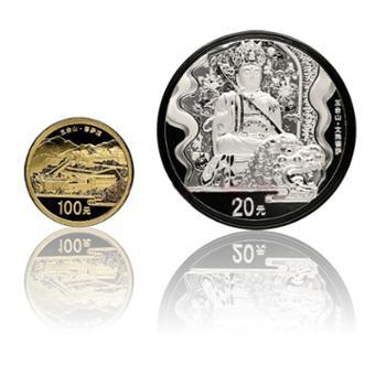 中国金币 五台山金银币
