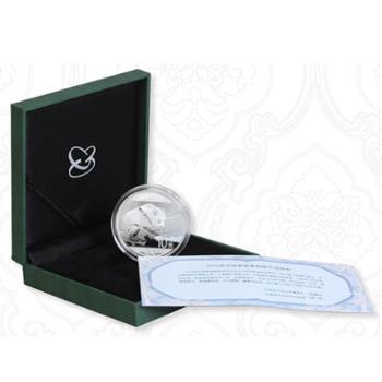 中国金币 2016熊猫银币 30克 精制绿盒
