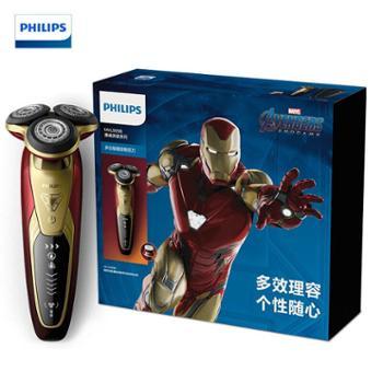 Philips飞利浦漫威英雄剃须刀MVL9998钢铁侠版男士电动刮胡刀
