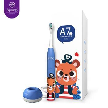 艾优ApiYoo卡通声波儿童电动牙刷A7无线防水