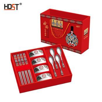 华典世通(HDST)福禄寿喜 脸谱餐具礼盒套装 十二件套