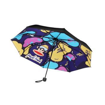 大嘴猴(PaulFrank)三折太阳伞晴雨伞PFU005