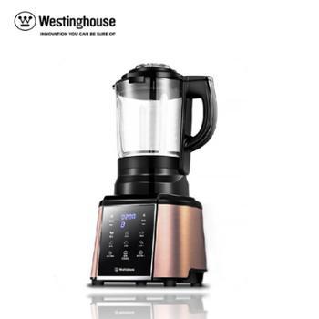 西屋Westinghouse-全智能破壁机WFB-HS0454