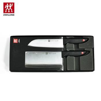 双立人TWINPOINT红点刀具两件套中片刀和多用刀2件套ZW-K12
