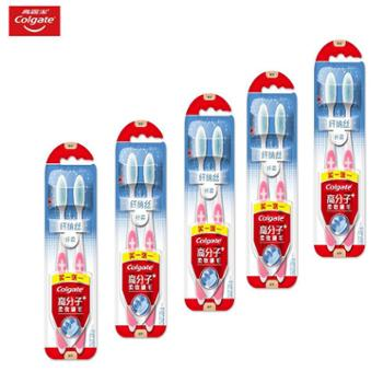 【高露洁(Colgate)】纤柔纤纳丝牙刷10支特惠装软毛牙刷 黑白两款随机发货