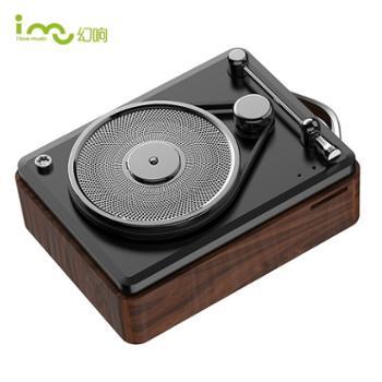 幻响/i-mu 无线蓝牙插卡音箱 迷你便携式户外 DW03 低音炮 黑色+木纹