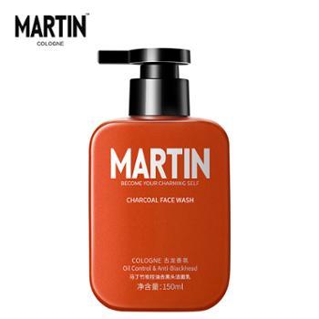 马丁/Martin男士古龙香氛洗面奶竹炭控油去黑头洁面乳150ml