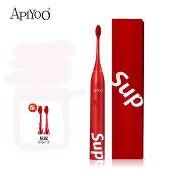 艾优电动牙刷SUP成人声波限量版S5档智能
