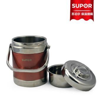 Supor/苏泊尔 【KF15C3】 1.5升 双层不锈钢保温提锅