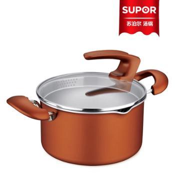 Supor苏泊尔汤锅【PT20K4】 20厘米 不锈钢不粘汤奶锅