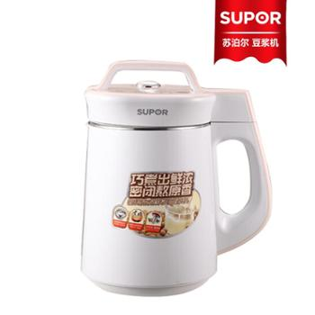 Supor/苏泊尔 【DJ12B-Y57】1.2升 密闭熬煮系列豆浆机