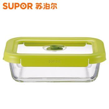 苏泊尔(SUPOR)【KB054AE1】 负压玻璃保鲜盒