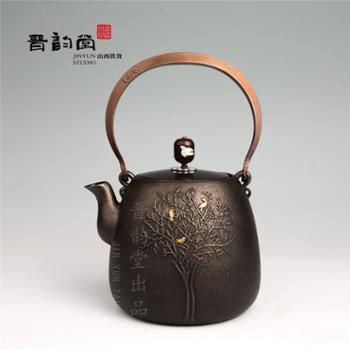 晋韵堂吉祥树手工铸铁壶