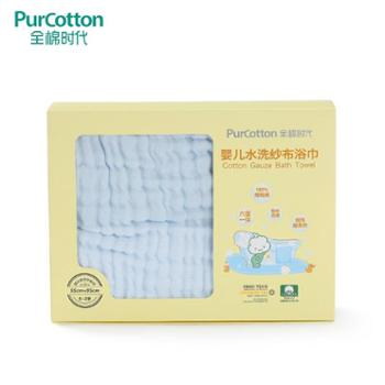 全棉时代蓝色包边款水洗纱布浴巾95x95-6P,1条/盒(水洗后成型尺寸)2100014201-000